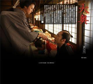FILM OHOKU 08