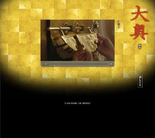 FILM OHOKU 48