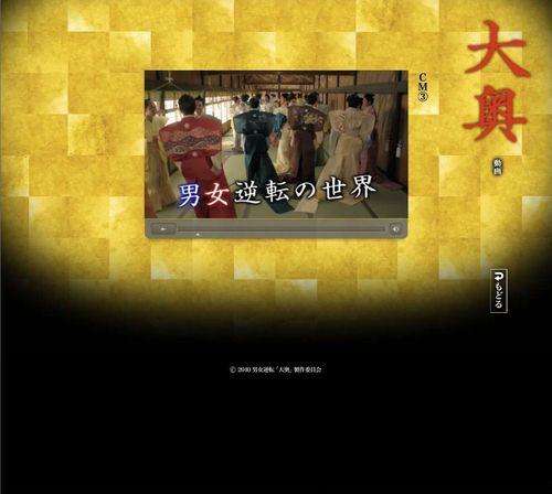 FILM OHOKU 50