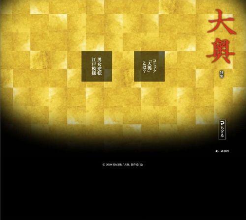 FILM OHOKU 56