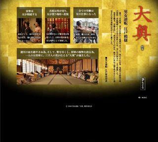 FILM OHOKU 57