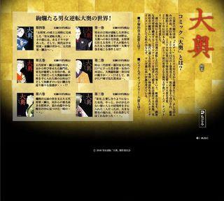 FILM OHOKU 58