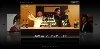 Bartender episode 07