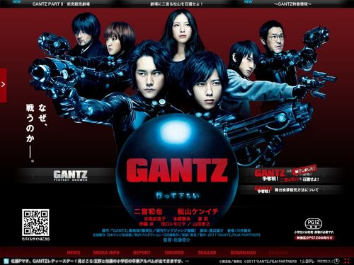 GANTZ_01