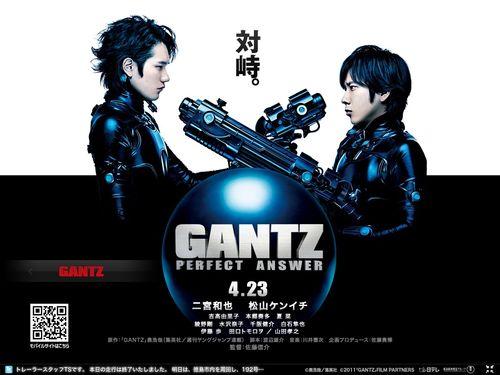 GANTZ_63