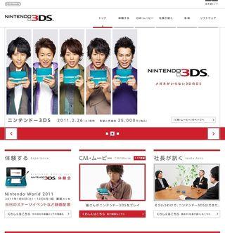 PUB_NINTENDO_3DS_01