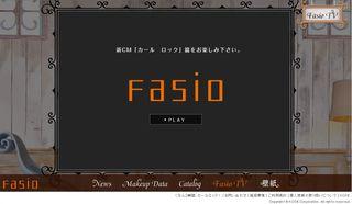 PUB KOSE FASIO MASCARA 04