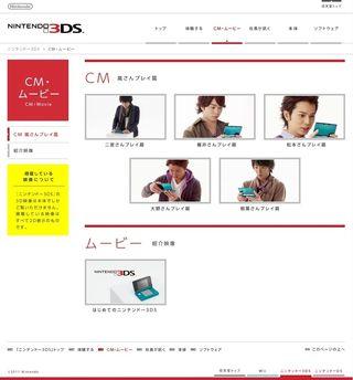 Pub_nintendo_3DS_02