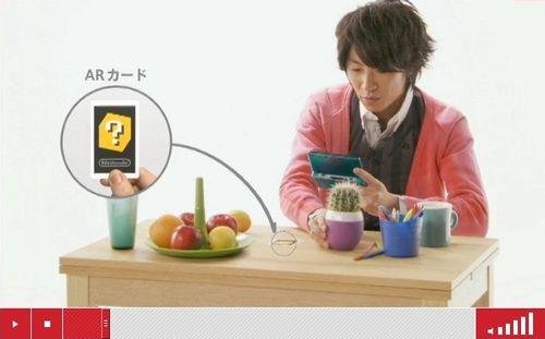 PUB NINTENDO 3DS 03