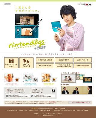 PUB NINTENDOGS + CATS 02