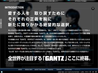 FILM GANTZ PERFECT ANSWER 02
