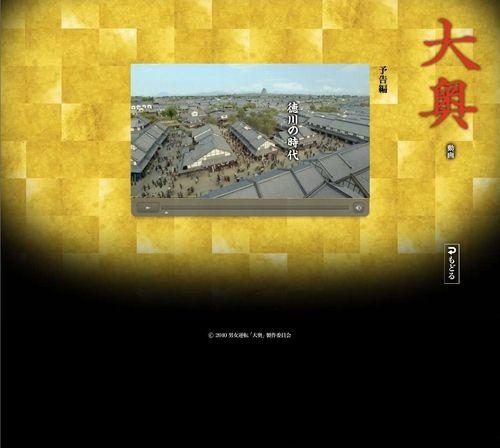 FILM OHOKU 46