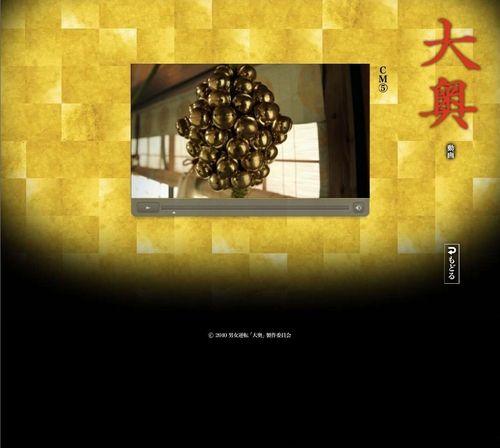 FILM OHOKU 52