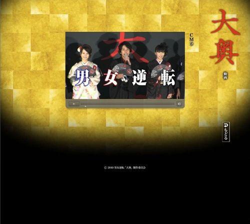 FILM OHOKU 53