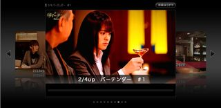 Bartender episode 01
