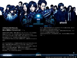 GANTZ PEFECT ANSWER 03 STORY