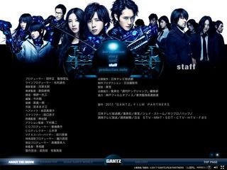 GANTZ PEFECT ANSWER 06 STAFF