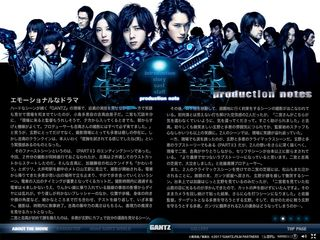 GANTZ PEFECT ANSWER 08 PRODUCTION NOTE