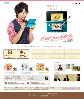 NINTENDO 3DS NINTENDOGS + CATS 01