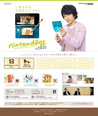 NINTENDO 3DS NINTENDOGS + CATS 02