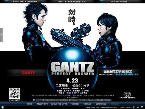 FILM GANTZ PERFECT ANSWER 01