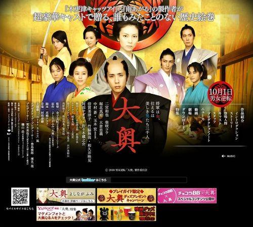 FILM OHOKU 01