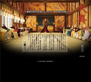 FILM OHOKU 03