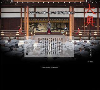FILM OHOKU 05