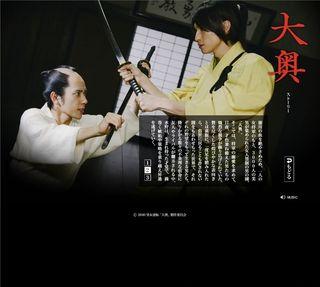 FILM OHOKU 07