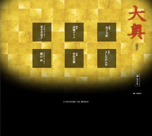 FILM OHOKU 31