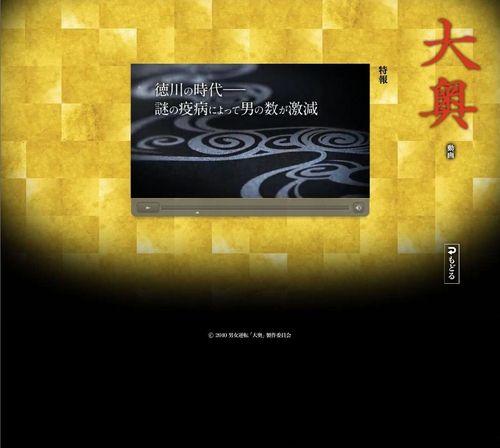 FILM OHOKU 47