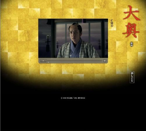 FILM OHOKU 51