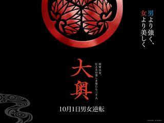 FILM OHOKU 54