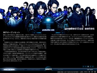 GANTZ PEFECT ANSWER 09 PRODUCTION NOTE