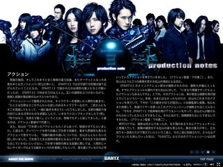 GANTZ PEFECT ANSWER 10 PRODUCTION NOTE