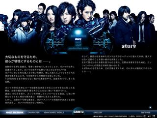 GANTZ PERFECT ANSWER 10