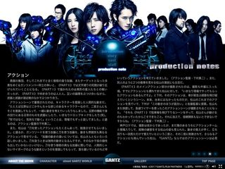 GANTZ PERFECT ANSWER 17