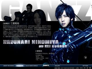 GANTZ PERFECT ANSWER 20