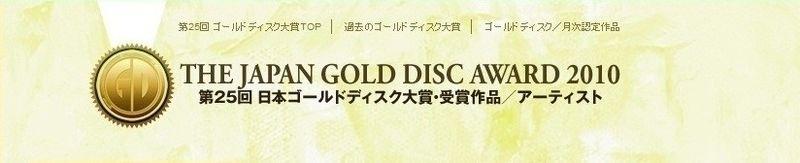 THE JAPAN GOLD DISC AWARD 2010 01