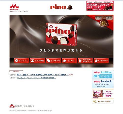 PUB PINO 01