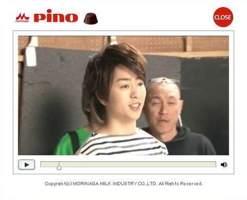 PUB PINO 07