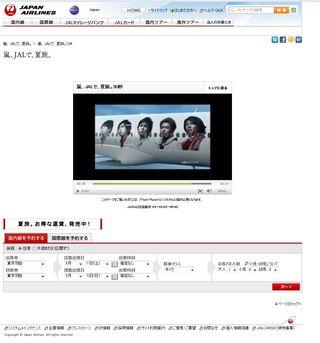 PUB JAPAN AIRLINES 04