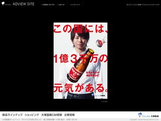 2011.07.01 pub oronamin C 05