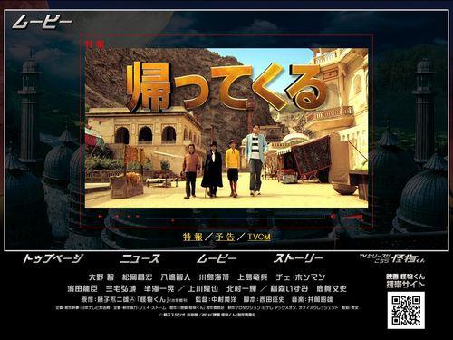 FILM KAIBUTSU-KUN 02