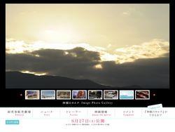 2011.07 film kami-sama no karute 33