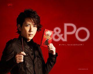 2011.09 PUB POCKY 11