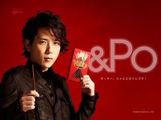 2011.09 PUB POCKY 12