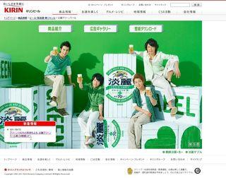 2011.09.22 PUB KIRIN 01