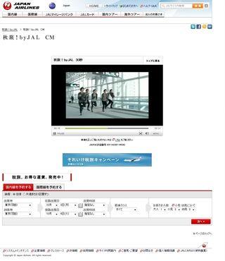 2011.09 PUB JAL 04