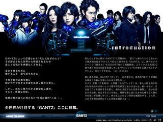 GANTZ PEFECT ANSWER 01 INTRODUCTION